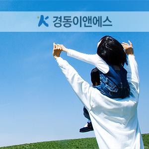 경동이앤에스 [반응형]