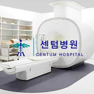 원주센텀병원